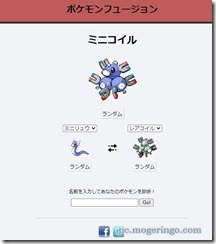 pokemonfusion1
