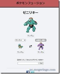 pokemonfusion2