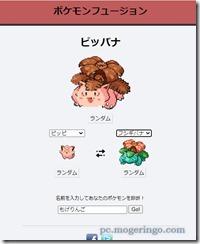 pokemonfusion3