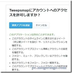 tweepsmap2