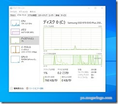 windowsmodules1
