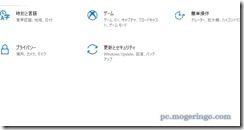 windowsmodules3