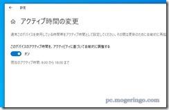 windowsmodules6
