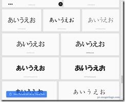 wordmark1