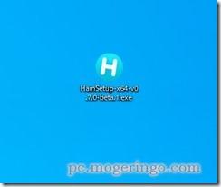 hain4