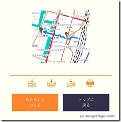 mappindrop5