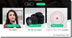 onlinekirinuki1