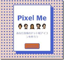 pixelme1