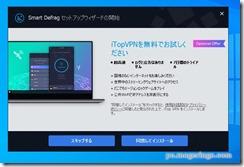 smartdefrag4