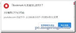 bookmarkit2