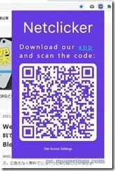 netclicker4