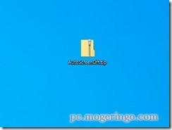 AutoScreenOff3