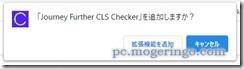 clschecker2