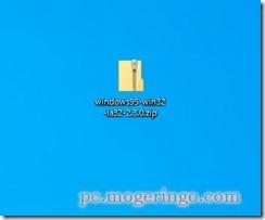 windows952