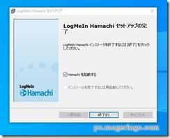 hamachi10