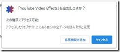 youtubeeffects2