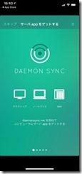 daemonsync1