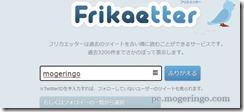 frikaetter3