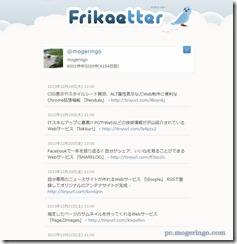 frikaetter4