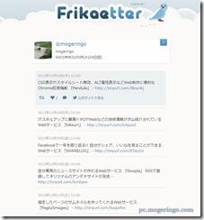 frikaetter5
