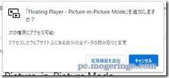 floatingplayer2