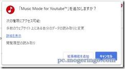 musicmode2