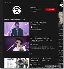 musicmode3
