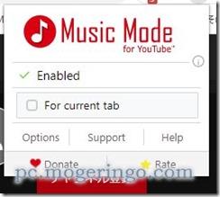 musicmode4