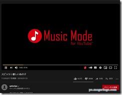 musicmode6