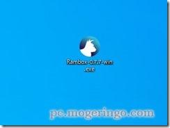 rambox4