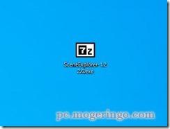 sceneexplorer3