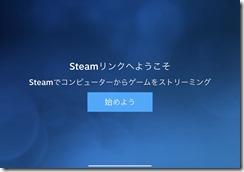 steamlink2