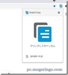 supercopy41