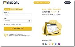 addcal1