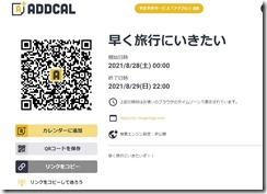 addcal5