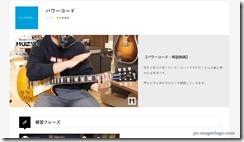 muzyx4