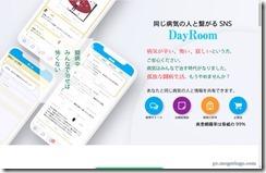 dayroom1
