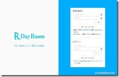 dayroom2
