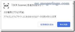 ocrscanner2