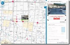 safetymap4