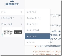 onlinetest1